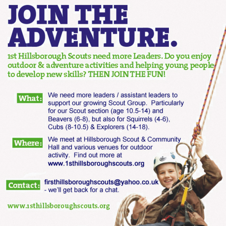 join the adventure web advert hires feb16